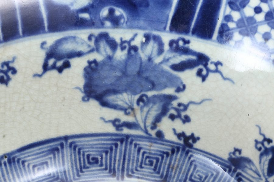No.36 染付見込山水図深鉢_03