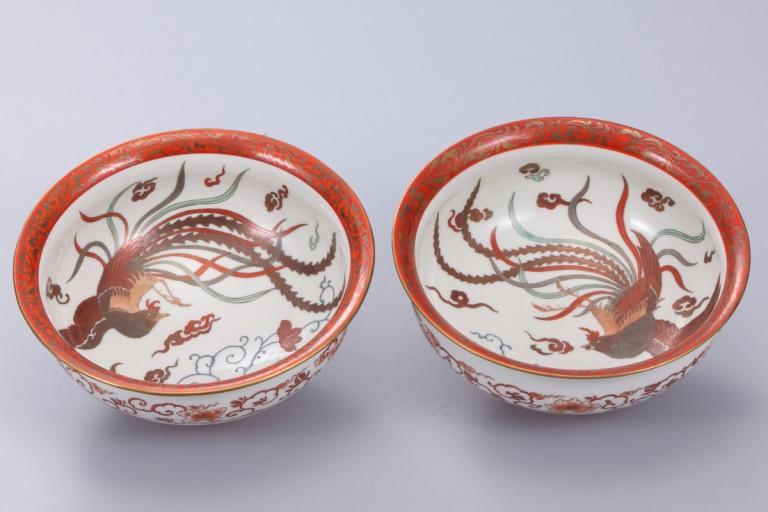 No.47 金襴手鳳凰図鉢_01