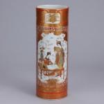 No.13 色絵金彩人物花鳥図瓶