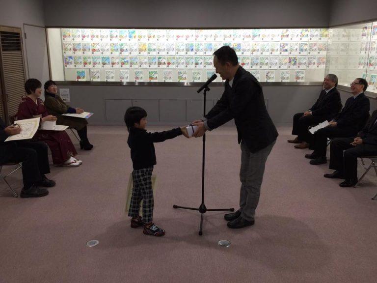 九谷ぬり絵授賞式 開催致しました!