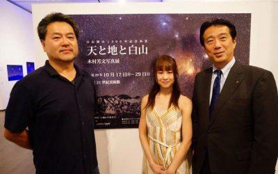 KageMai@金沢21世紀美術館公演終了