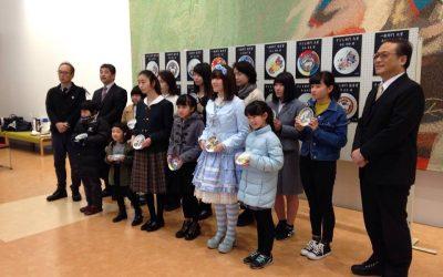 九谷焼干支絵皿コンテスト表彰式