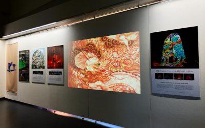 「九谷焼とオープンデータとウルトラアート」企画展、開催中!