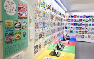 九谷ぬり絵コンテスト応募作品展示